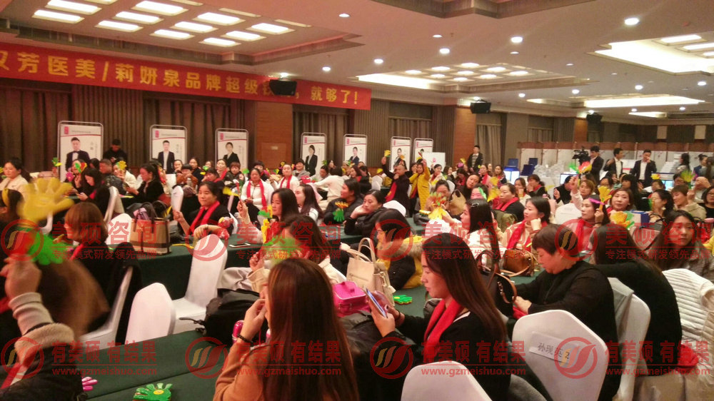 郑州-粉丝节-狂欢会