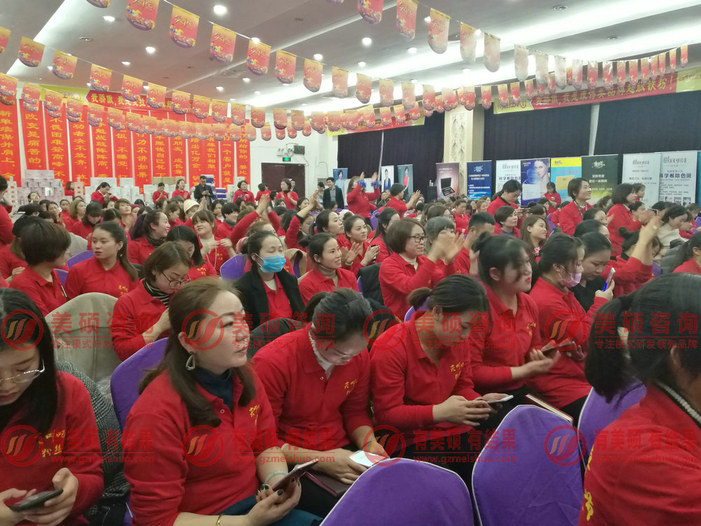 杭州-粉丝节-狂欢会