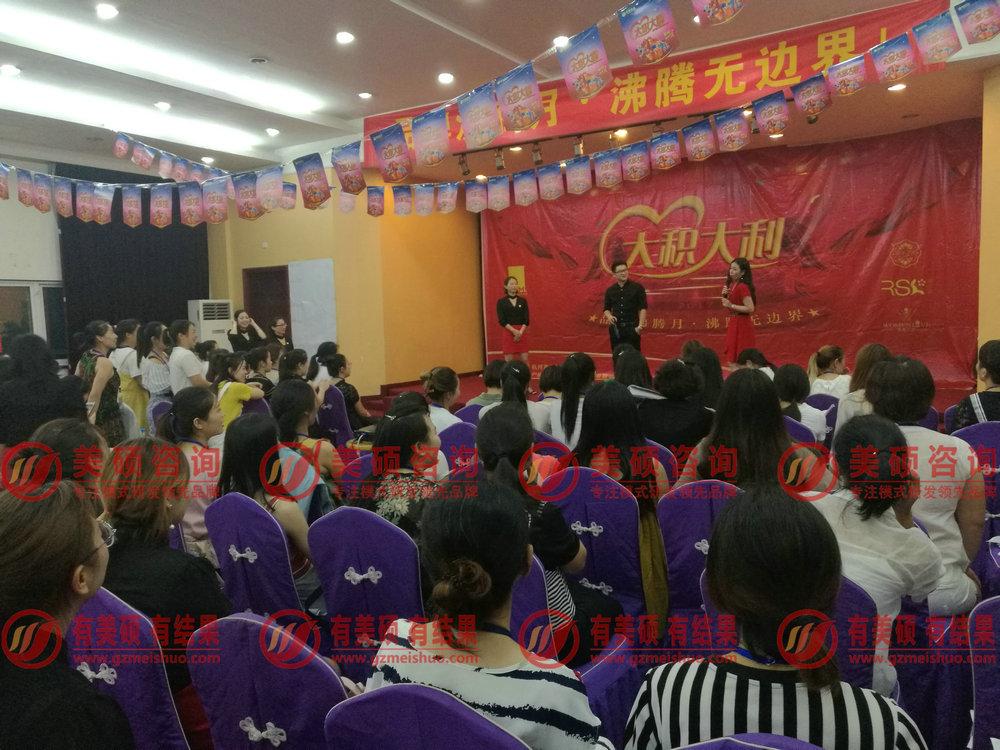杭州-大积大利-执行会