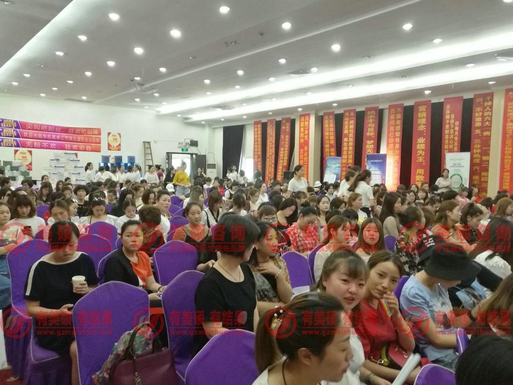 <span>杭州-粉丝节-启动会</span>